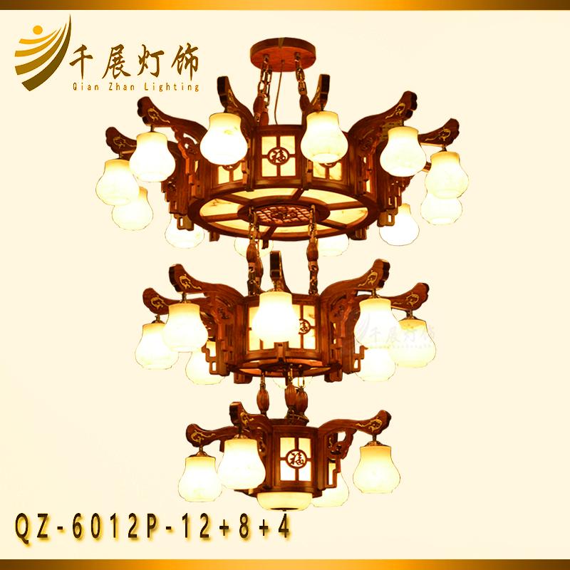 QZ-6012P-12+8+4