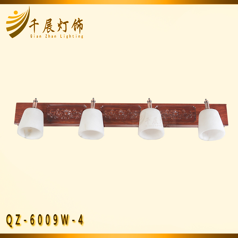红木云石壁灯