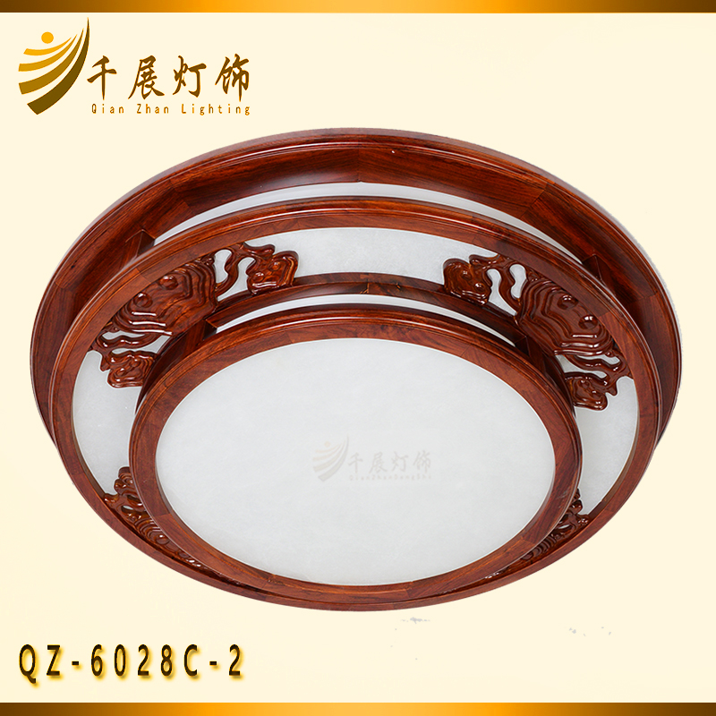 QZ-6028C-2