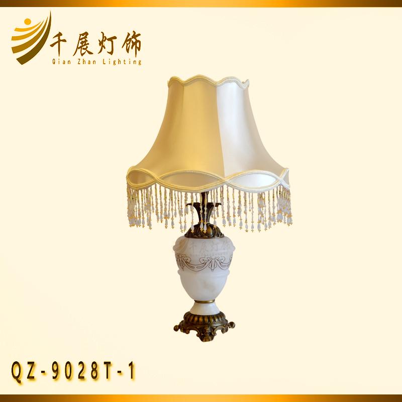 全铜云石台灯