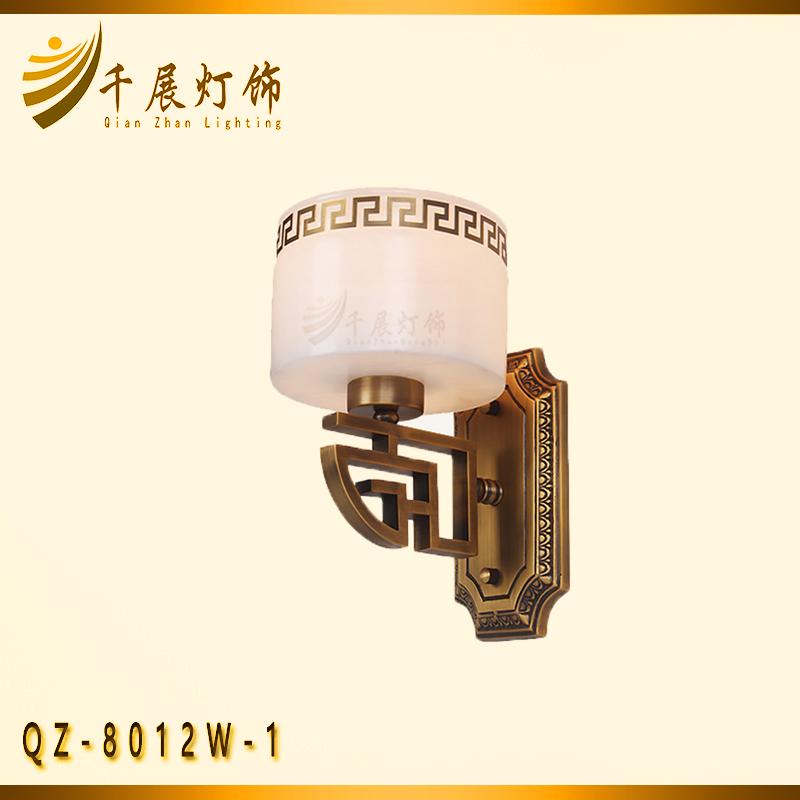 QZ-8012W-1