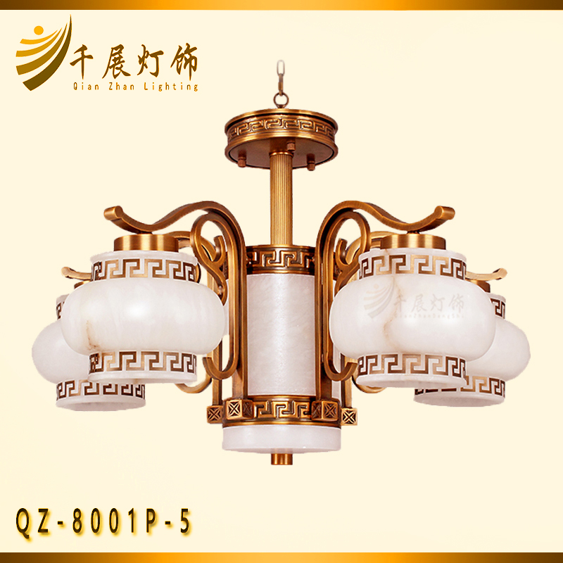 QZ-8001P-5