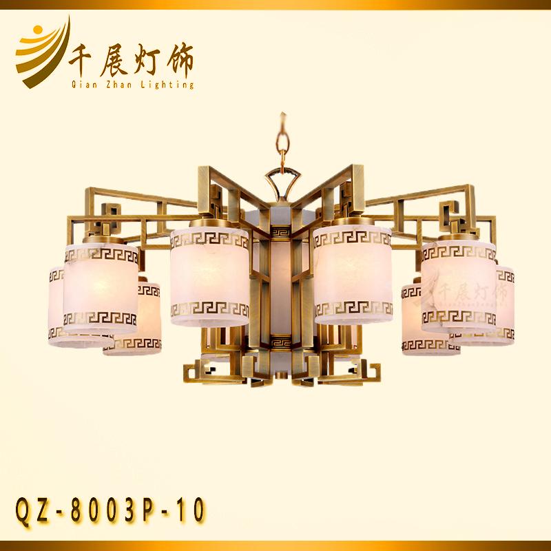 QZ-8003P-10