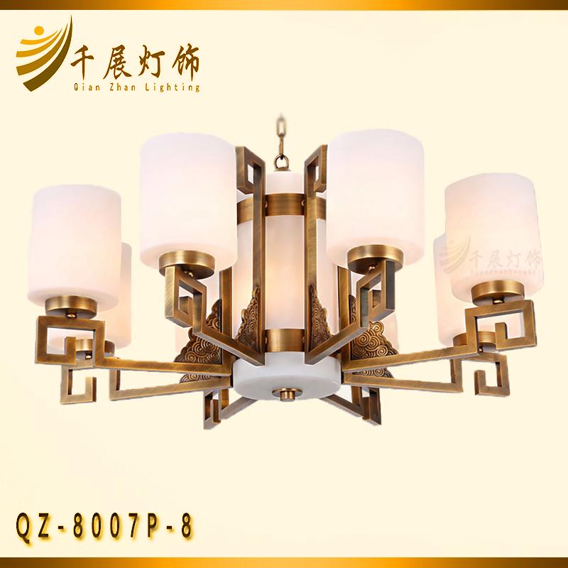 QZ-8007P-8