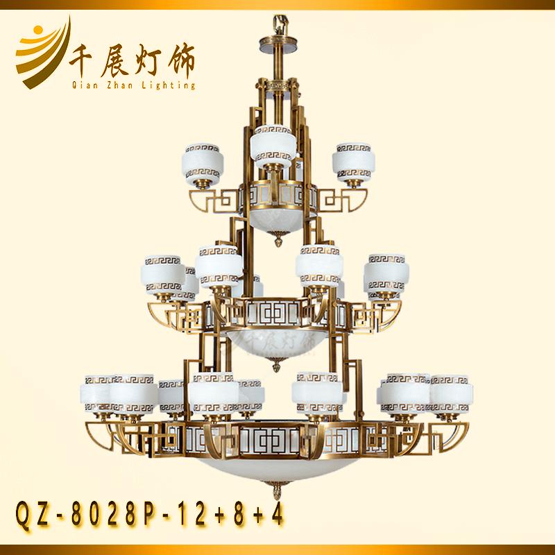 QZ-8028P-12+8+4