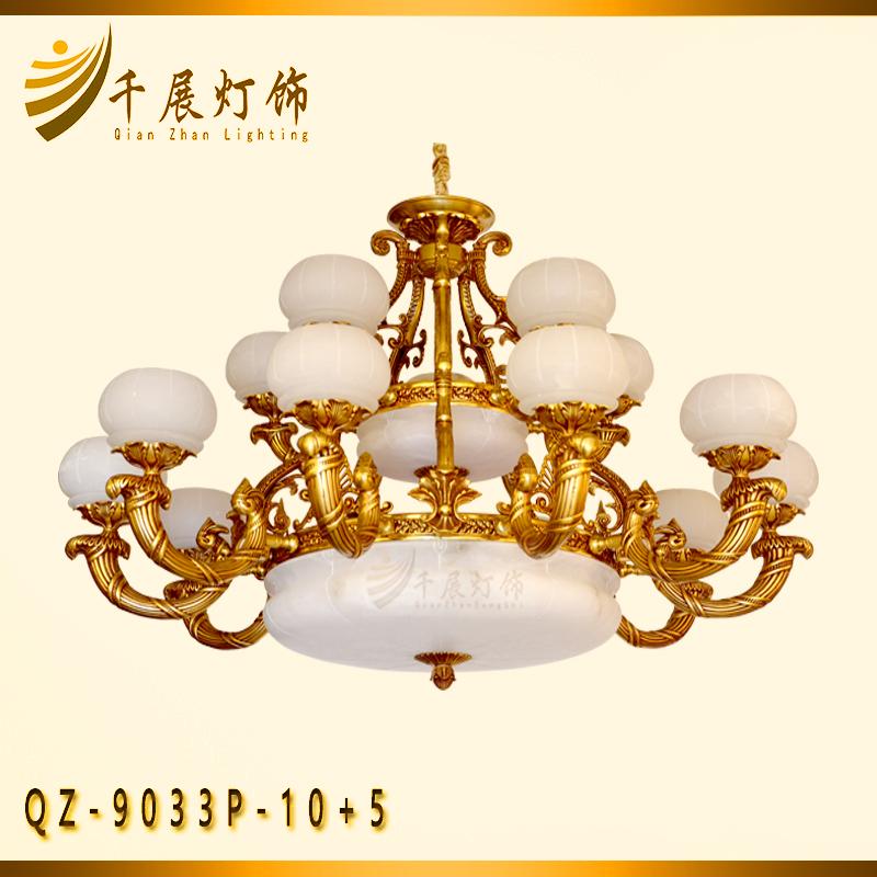 QZ-9033P-10+5