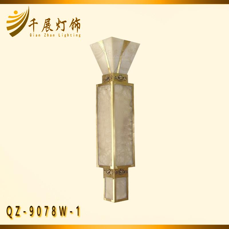 长方形铜壁灯