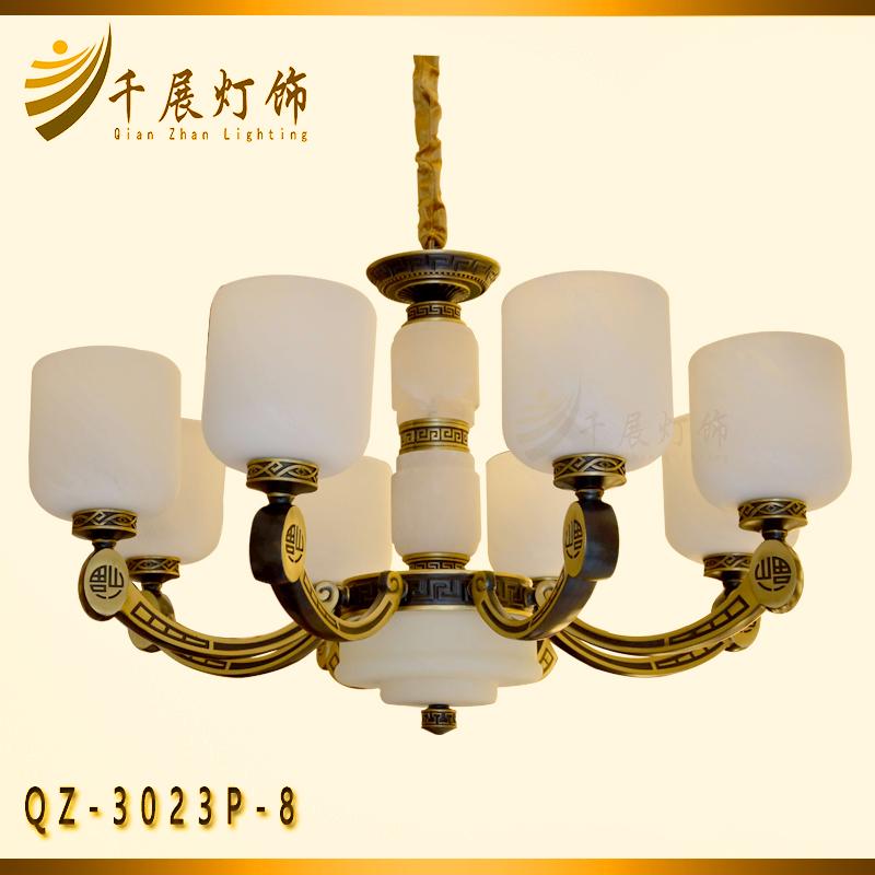 新中式 云石灯