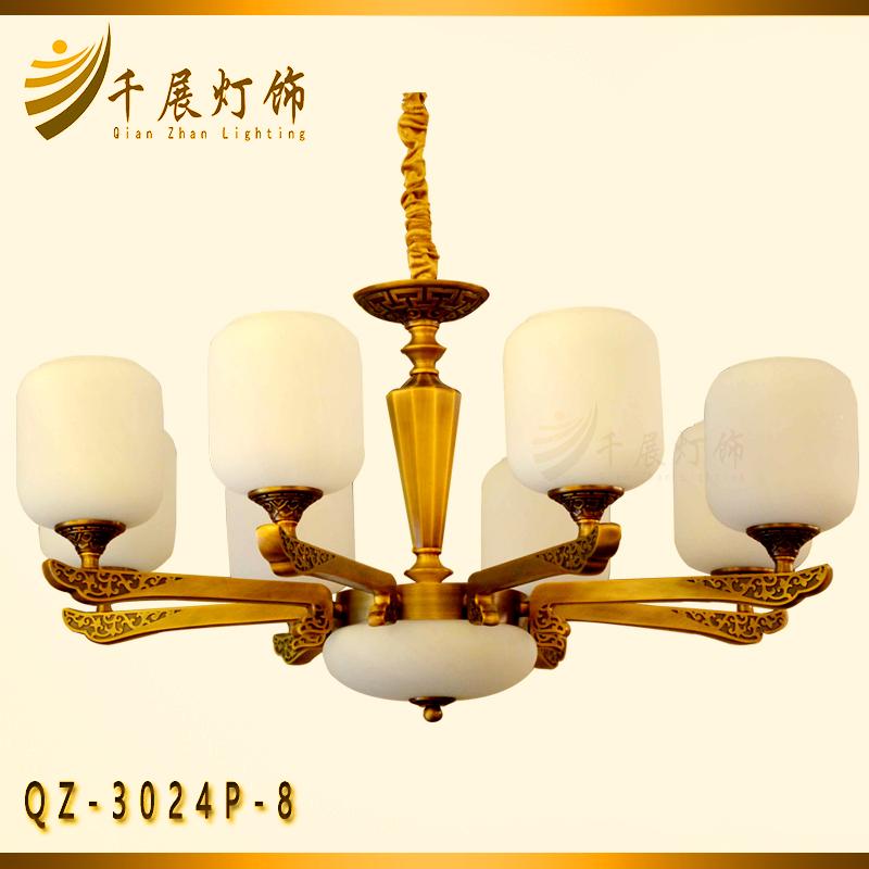 新中式 8头全铜吊灯