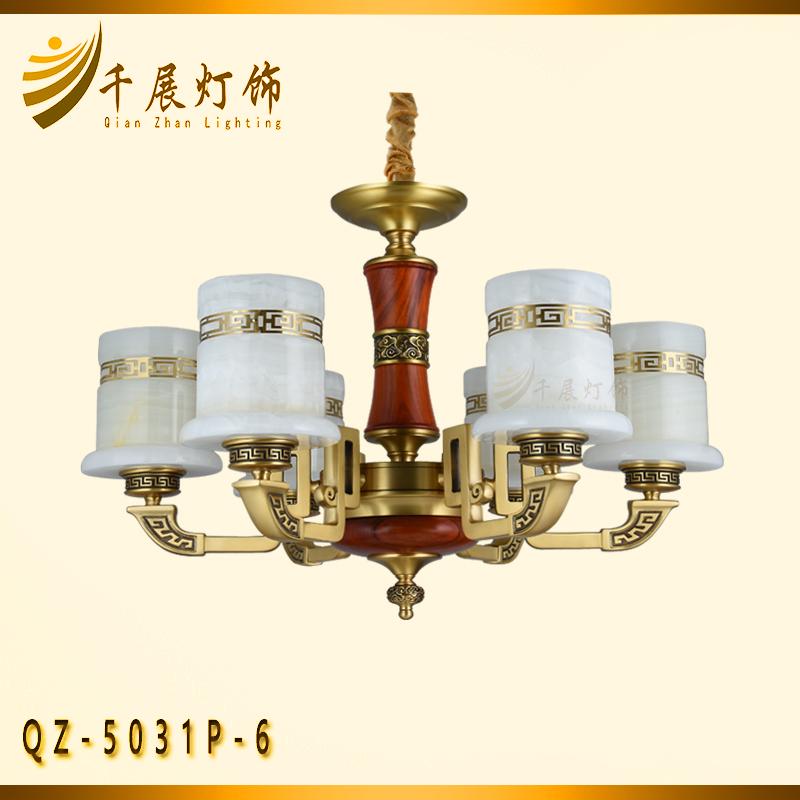 红木玉石铜灯