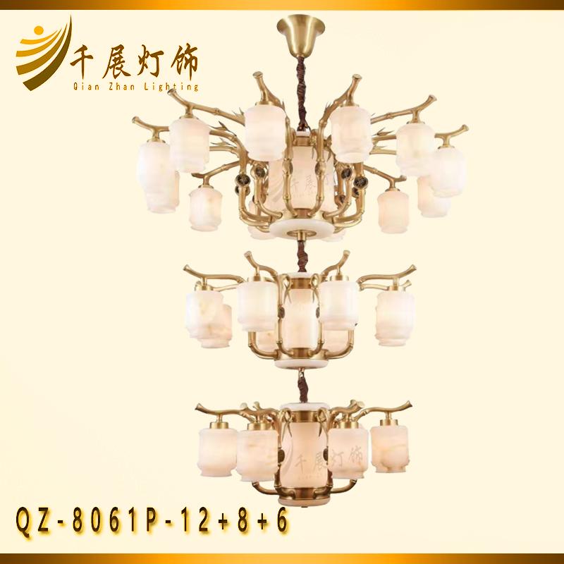 竹节复式大吊灯