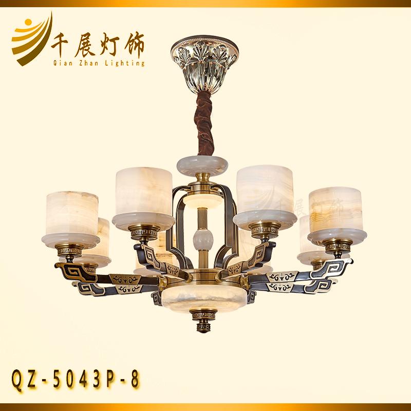 新中式全铜玉石吊灯