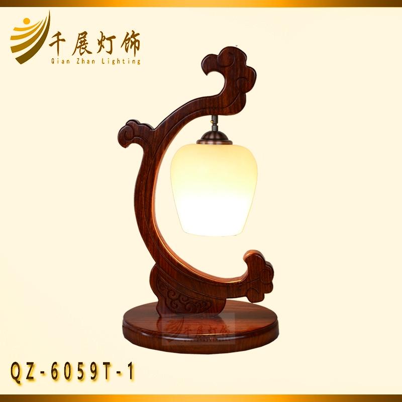 红木云石台灯