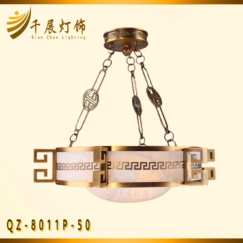 QZ-8011P-50