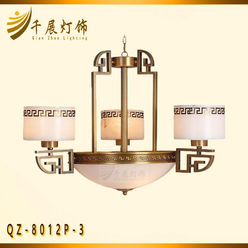 QZ-8012P-3