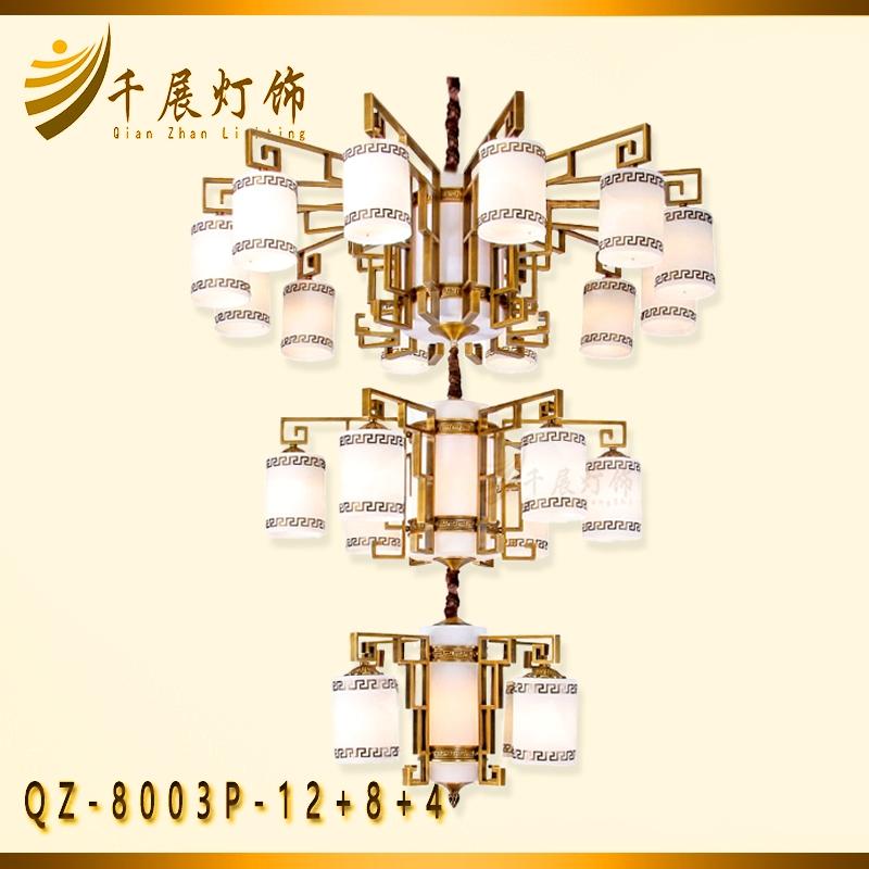 中式大吊灯