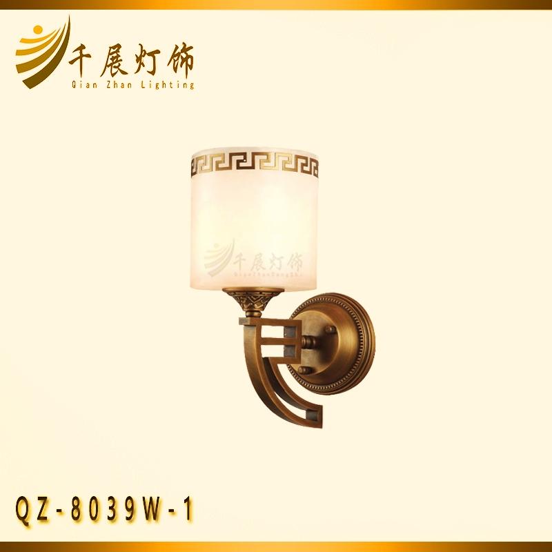 新中式云石壁灯