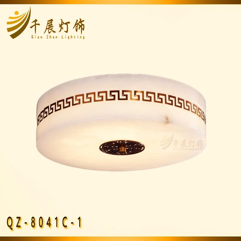 中式云石吸顶灯