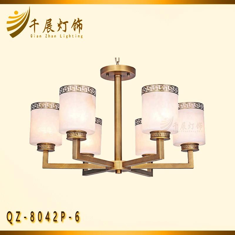 新中式云石吊灯