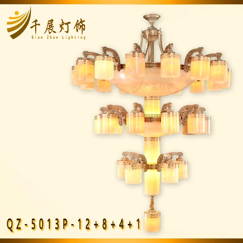 4层玉石灯
