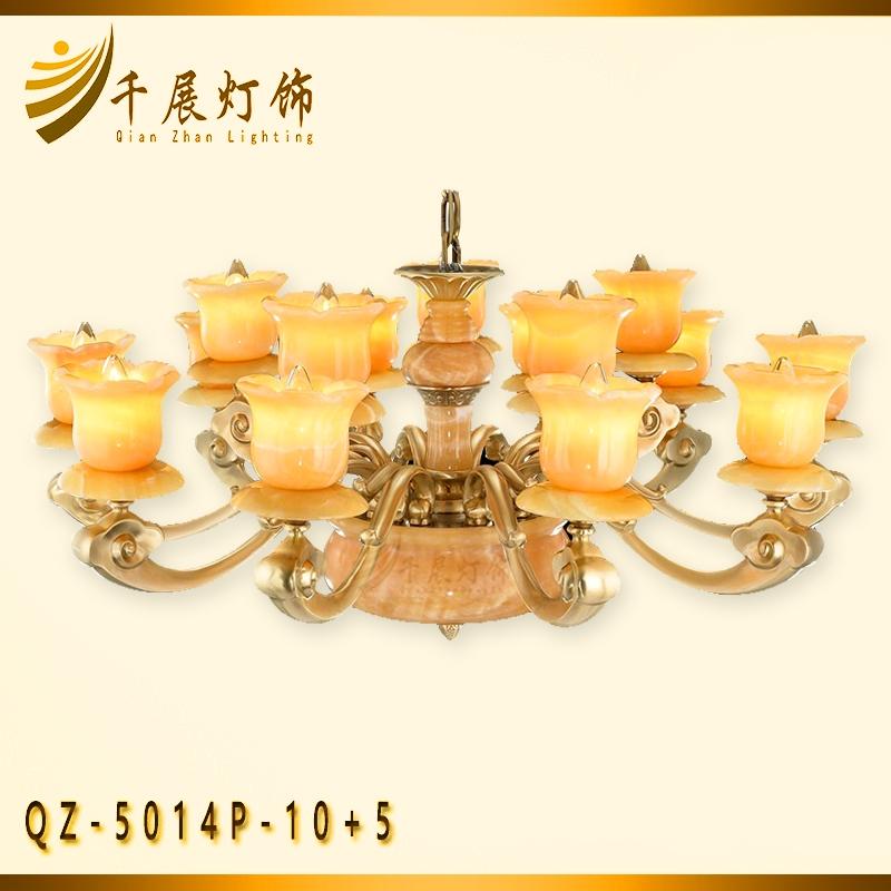 黄色玉石灯