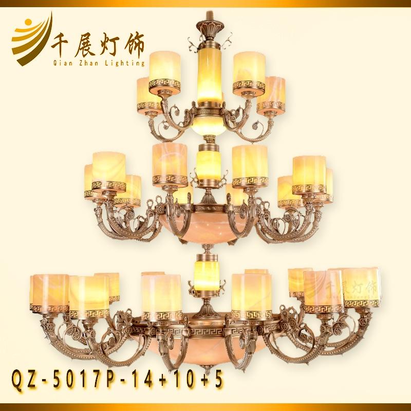 3层玉石吊灯