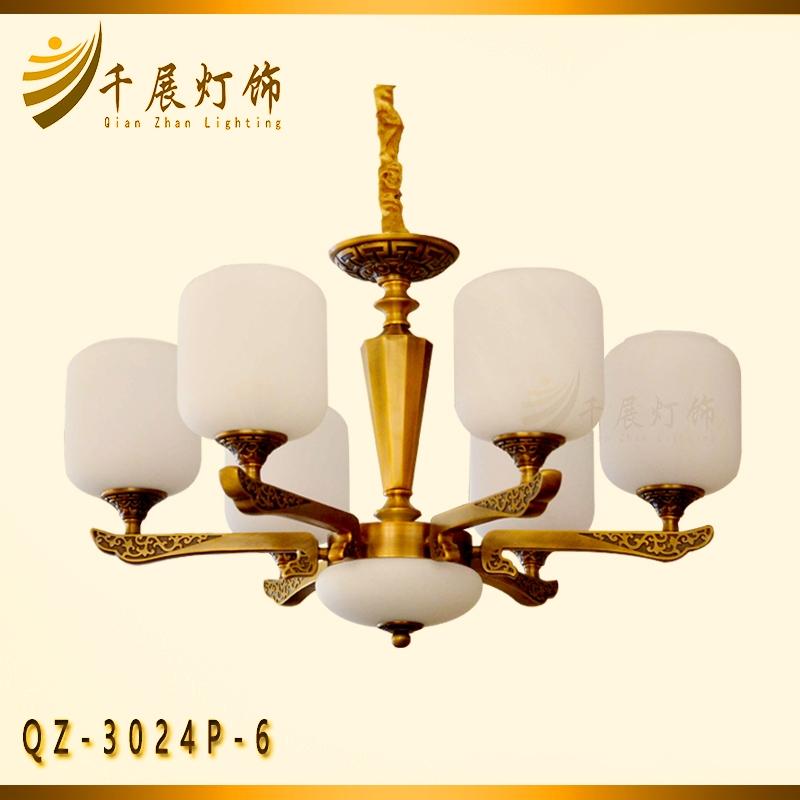 中式 黄铜吊灯