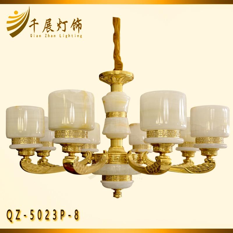新中式玉石灯