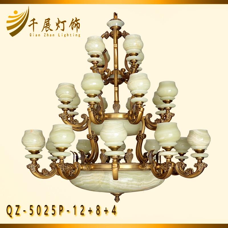 全铜玉石大吊灯