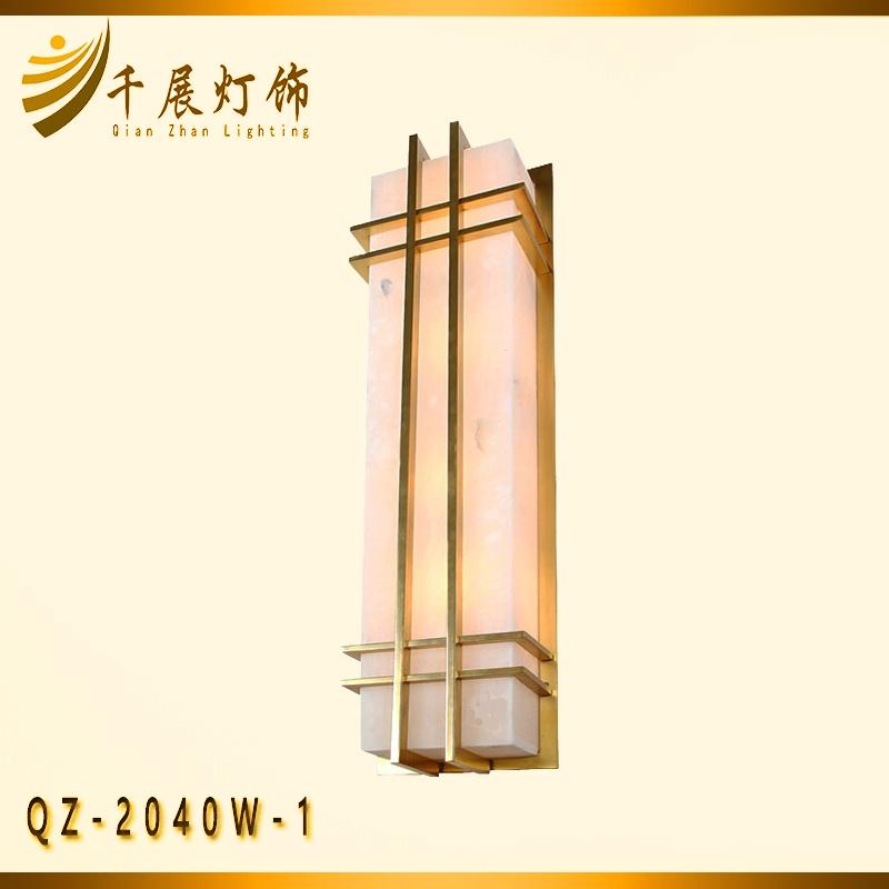 广东户外防水壁灯