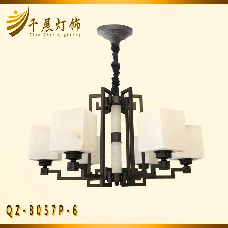 新中式云石灯