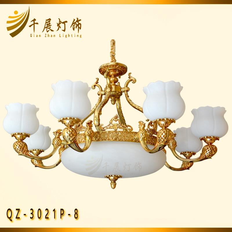 全铜大气客厅吊灯