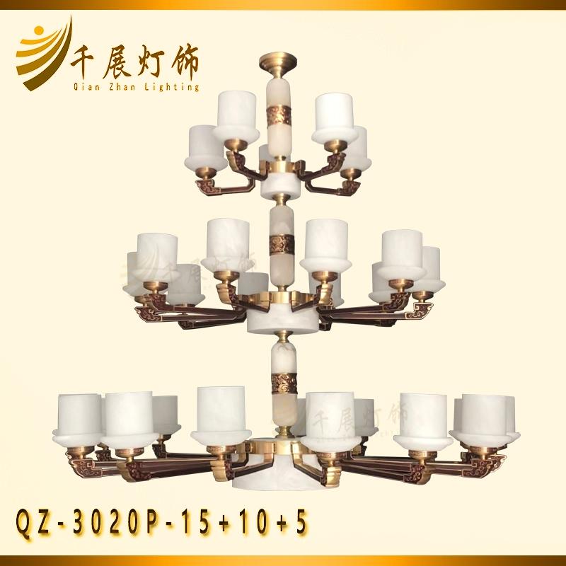 广东新中式三层全铜吊灯