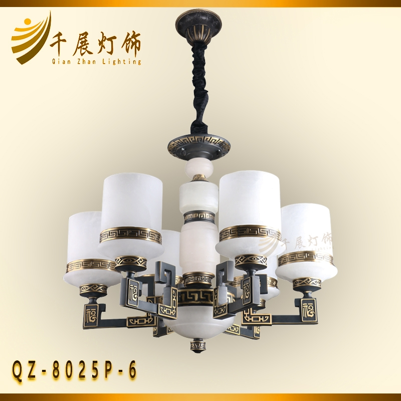 中式云石吊灯