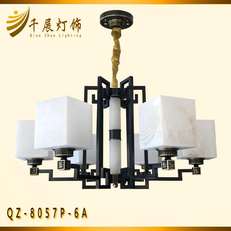 新中式全铜灯