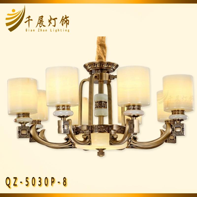 新中式玉石吊灯