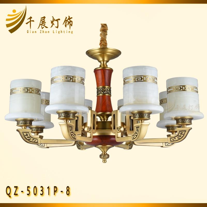 中式玉石铜灯