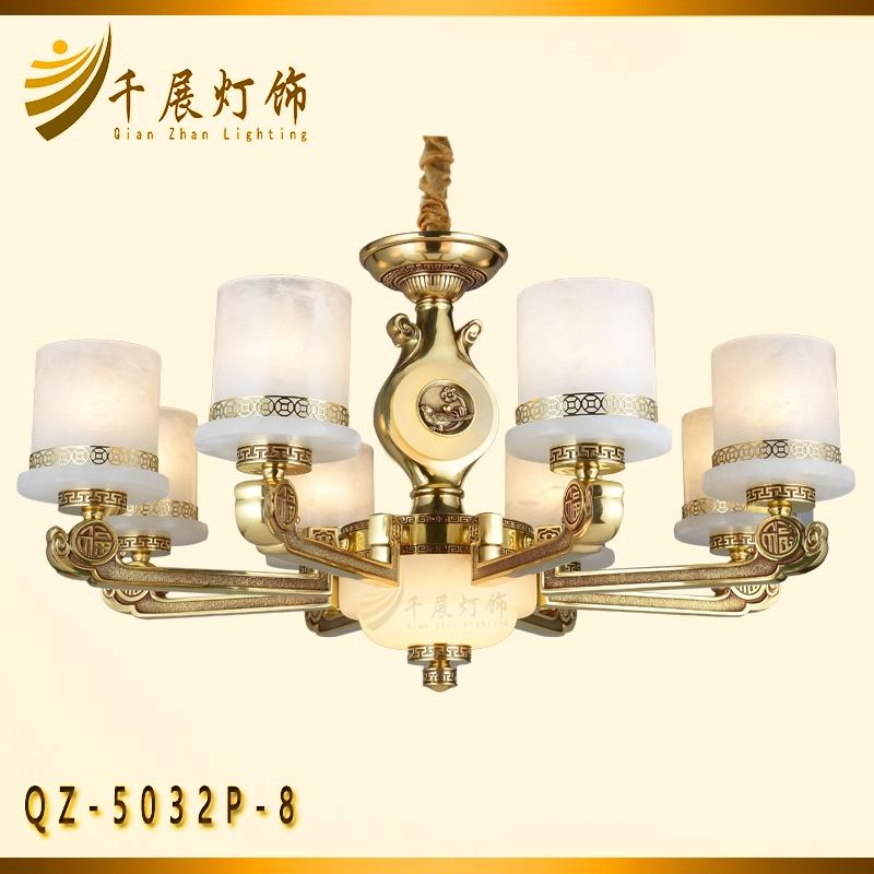 客厅玉石灯