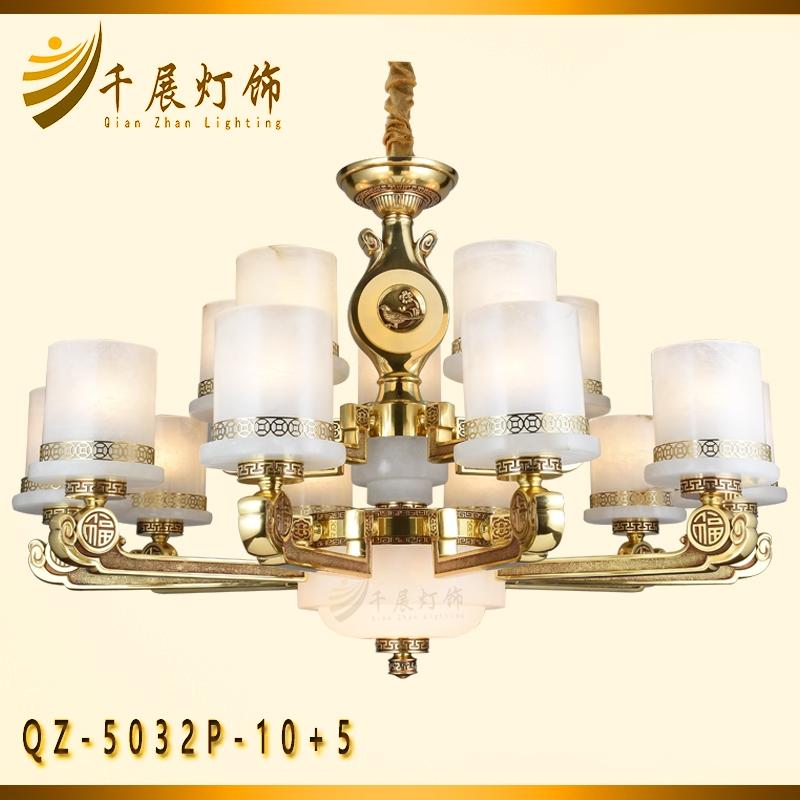 别墅玉石铜灯