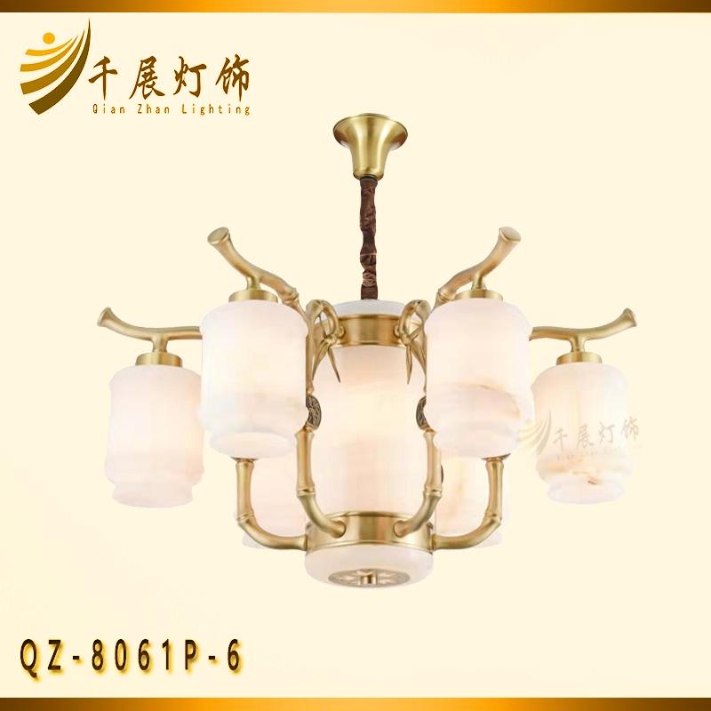 中式竹节吊灯