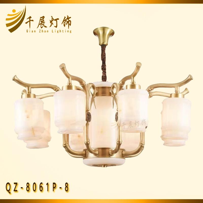 全铜竹节吊灯