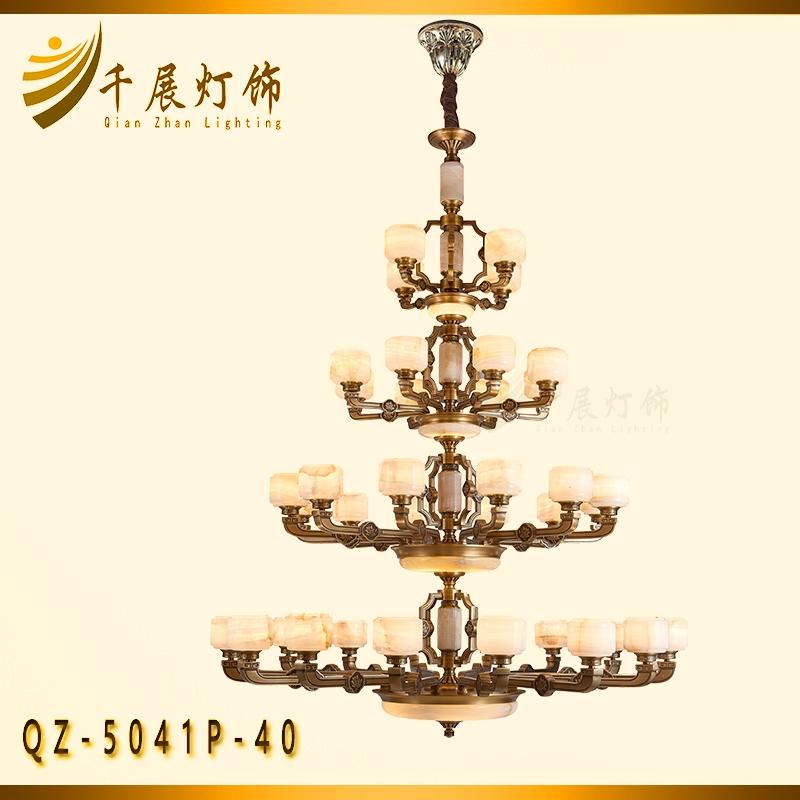 新中式玉石铜灯