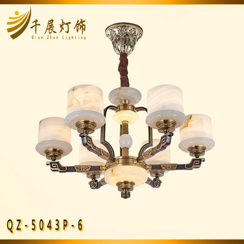中式全铜玉石铜灯