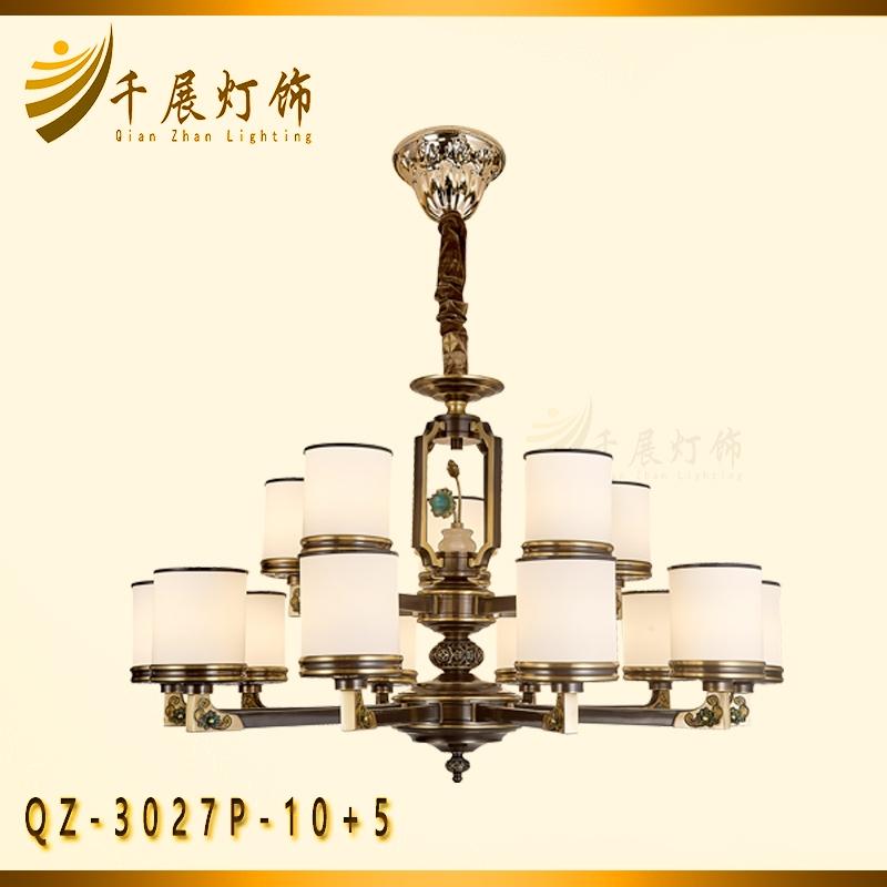 新中式客厅灯