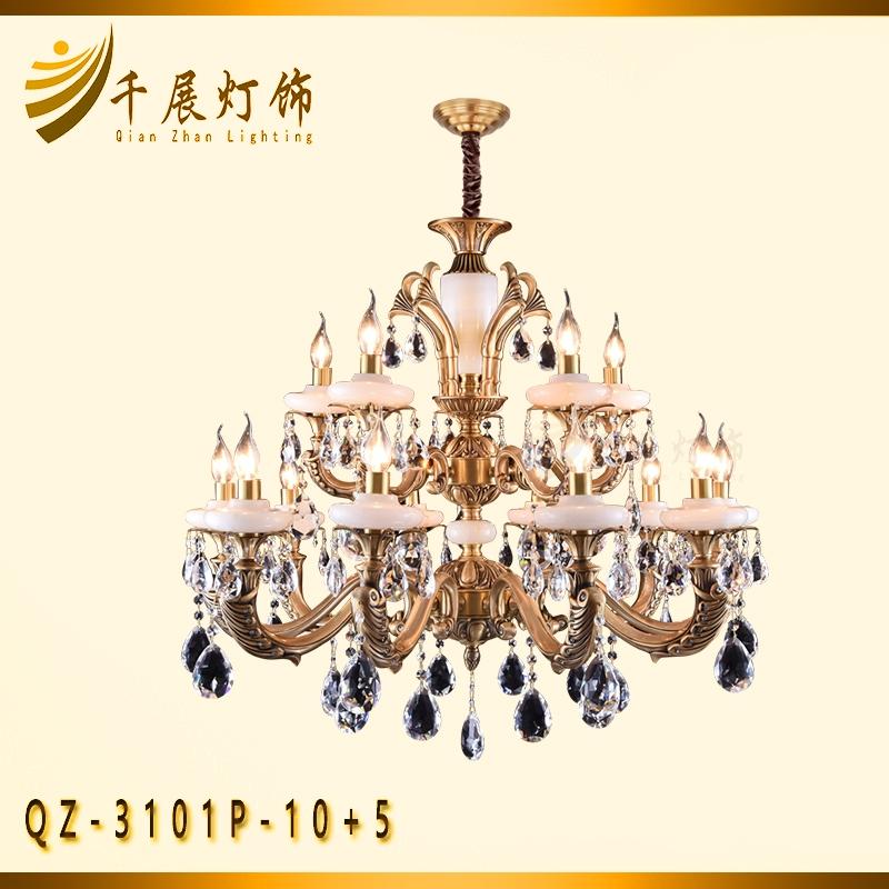 全铜水晶灯